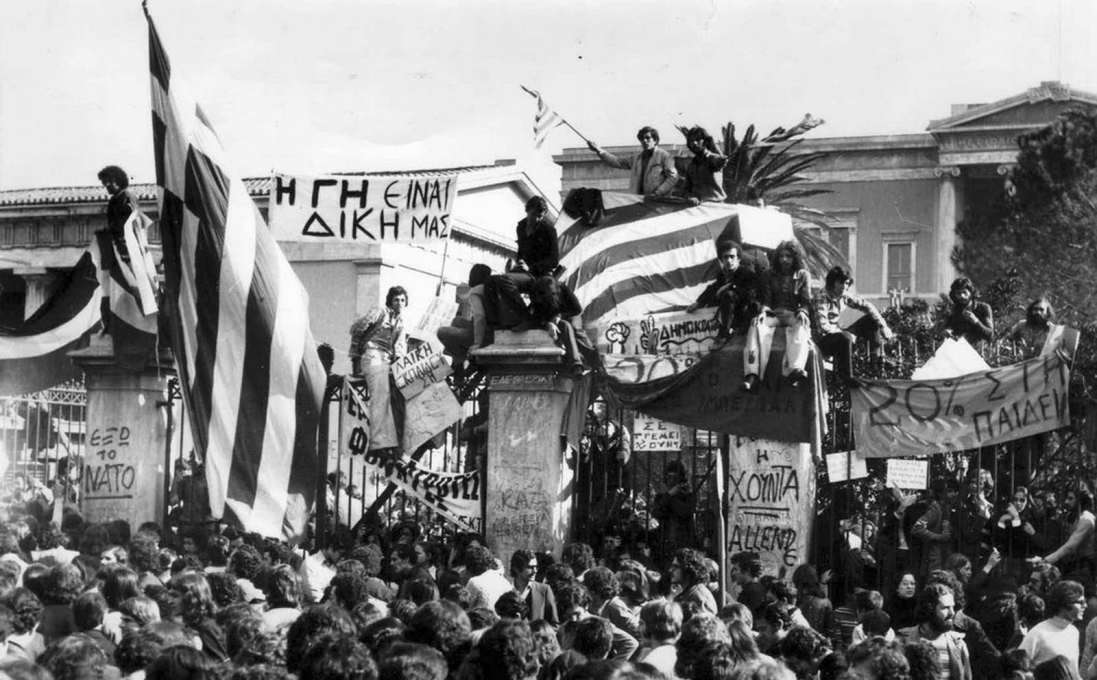 Student protestors adorn the gates of the National Technical University of Athens with banners, November 1973.