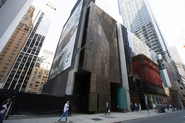 In 2011 MoMA acquired its neighbor, the American Folk Art Museum. Its recent decision to destroy the FAM has sparked intense critique about preservation. (Photo: Ozier Muhammad/The New York Times)