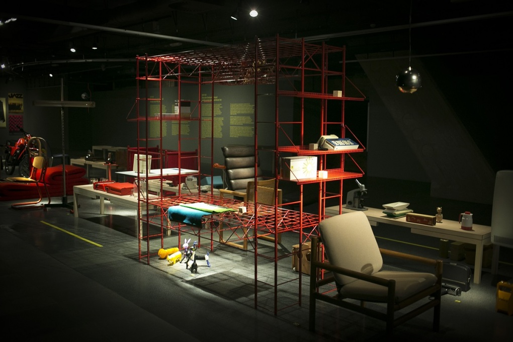 Retrospective exhibition: The Biennial of (Industrial) Design over Fifty Years' curated by Cvetka Po?ar in the Jakopi? Gallery.