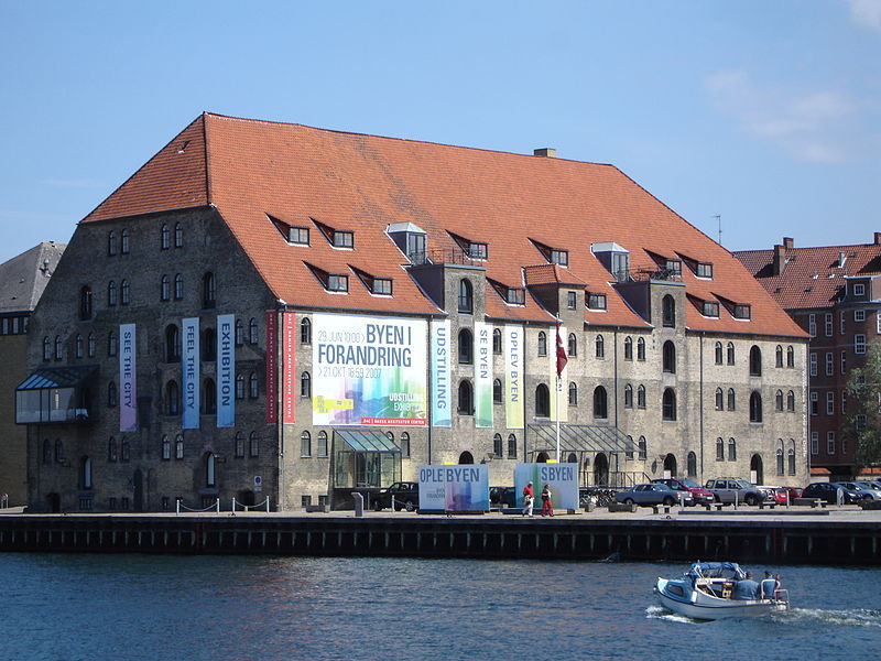 Institution present: the DAC's current home in Copenhagen, Gammel Dok, a 19th century former warehouse, where most conference events are being hosted. (Photo: Eoghan OLionnain)