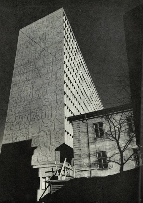 "Erling Viksjø's 17-storey ""H-block"" government building in Oslo, after completion in 1958, showing one of the incised mural artworks on its side façade. It was badly damaged in the 2011 bombings. (Photo: Teigen, 1959)"