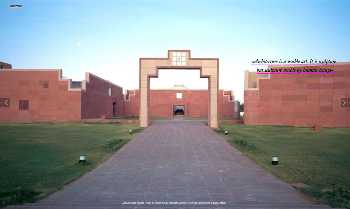 A gate at Jawara Kala Kendra, a multi-functional artspace in the city of Jaipur.