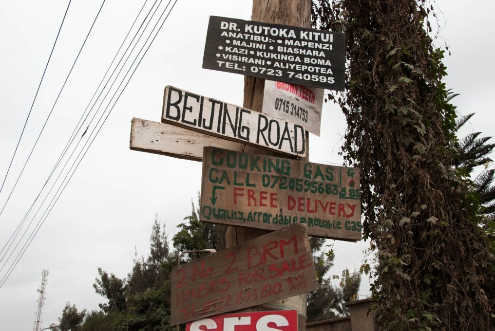 Beijing Road, Nairobi. (Photo: Michiel Hulshof & Daan Roggeveen)