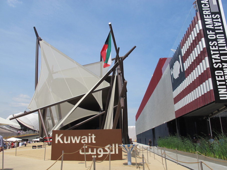 The USA is cozying up to its little buddy (and political ally) Kuwait.