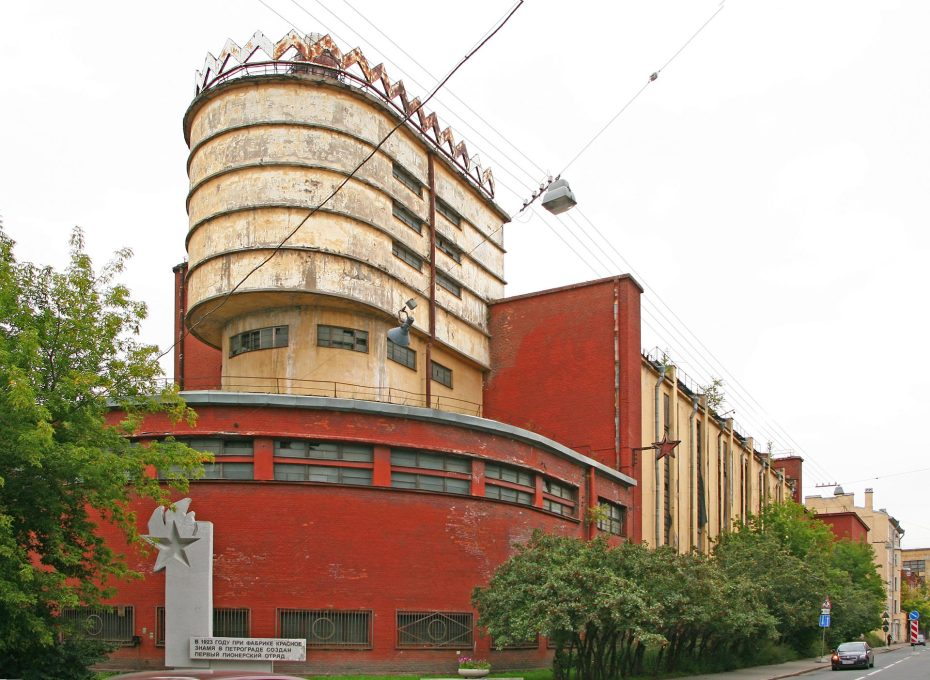 Erich does constructivism: the Red Flag textile factory in St Petersburg today. (Photo: Wikipedia commons)