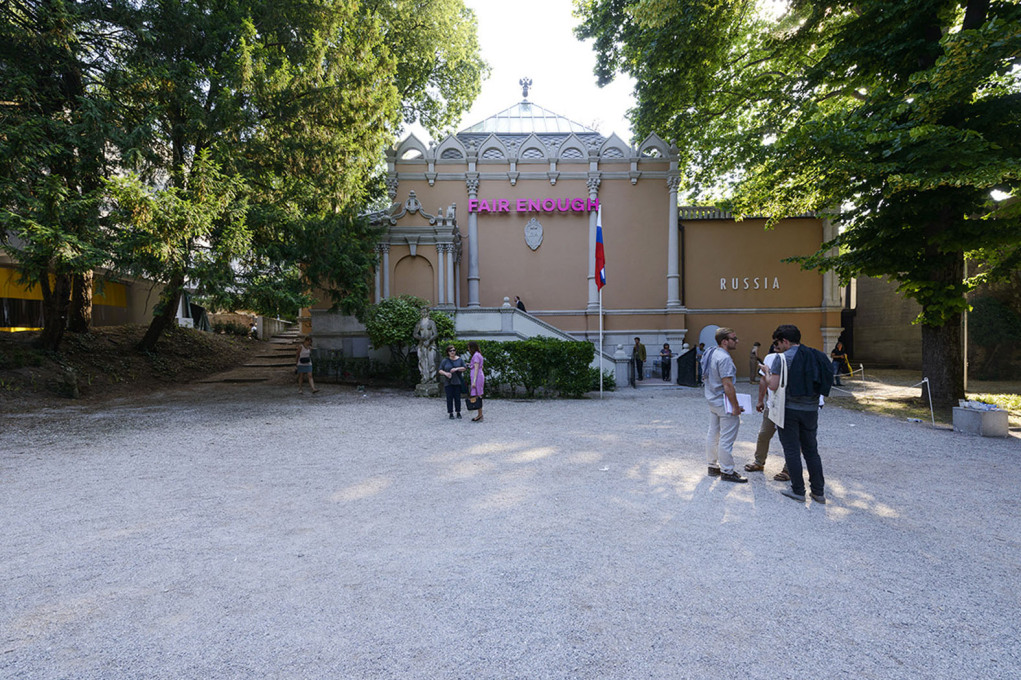 ...the Russian pavilion from the outside... (Photo: Andrea Avezzù)