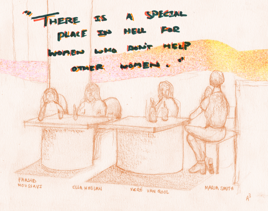 """There is a special place in hell for women who don't help other women."" (Illustration by Abi Aldridge)"