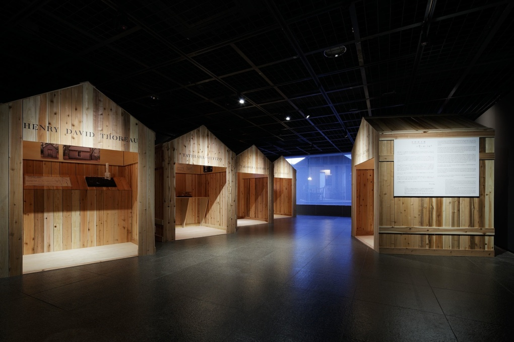Installation view, showing the series of display huts in the gallery, each focusing on a famous or inspirational hut, including those of Le Corbusier, Heidegger and the poet-sculptor Kotaro Takamura. (Photo: Nacása & Partners Inc.)