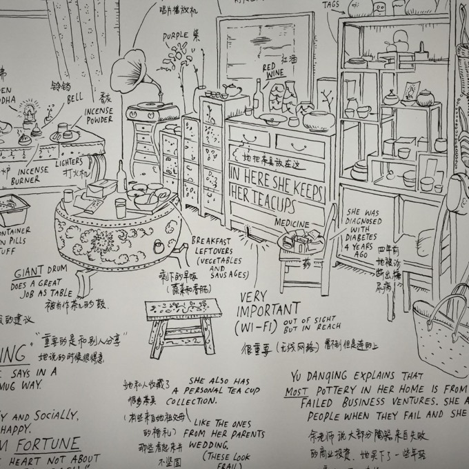 "A detail of one of Jan Rothuizen's annotated drawings of a Shenzhen interior, in the ""Social City"" section. (Photo: Rob Wilson)"